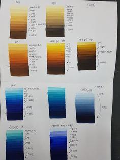 수채화 기초에 대한 이미지 검색결과 Color Theory, Painting Tips, Art Lessons, Art For Kids, Watercolor Paintings, Concept Art, Digital Art, Drawings, Artwork