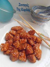ΣΥΝΤΑΓΕΣ ΤΗΣ ΚΑΡΔΙΑΣ: Κοτόπουλο κινέζικο με μέλι και σουσάμι Asian Kitchen, Chinese Food, Chinese Recipes, Greek Recipes, Cooking Time, Chicken Wings, Food To Make, Recipies, Food And Drink