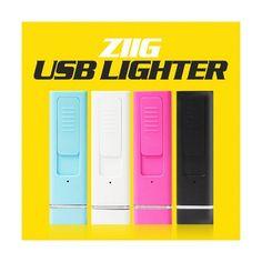 #신개념 USB 충전식 지그라이터#핫트랙스#여성용라이터#