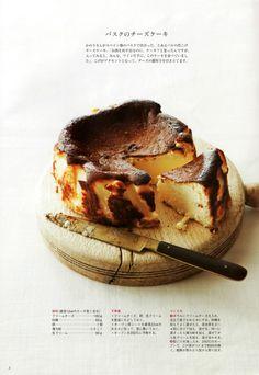 +/ Cheese Cake
