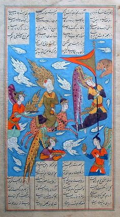 The Prophet ascends and meets a lion angel (Imam ʿAli) | Flickr