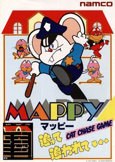 The Arcade Flyer Archive - Video Game Flyers: Mappy, Namco / Namco Bandai Games