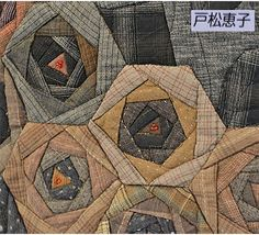 Tokyo Quilt Festival, quilt detail --love the little pops of orange in this restrained blue and taupe composition