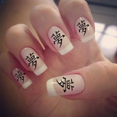 51 Chinese Dream Character Symbol NAIL DECALS by NorthofSalem, $4.99