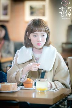 Weightlifting Fairy Kim Bok-Joo ♡