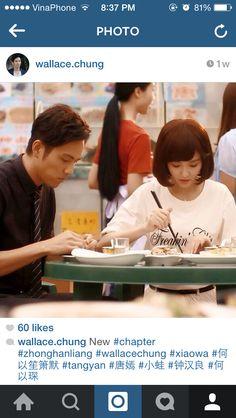 wallace chung Tiffany Tang, Wallace Chung, Sunshine, Drama, Movies, Films, Nikko, Dramas, Cinema