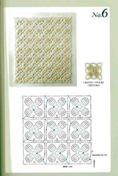 #ClippedOnIssuu from N 6543 crochet 2008
