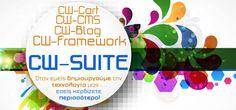 cw-suite - μια ιδιόκτητη, ταχύτατη και φιλική στην χρήση πλατφόρμα σχεδίασης ιστοσελίδων