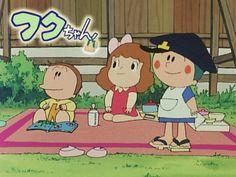 Fuku-chan フクちゃん 1982