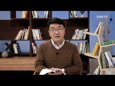 [생명의 삶] 20160115 세상 방식을 뛰어넘는 그리스도인의 삶 (마태복음 5:38~48) - YouTube
