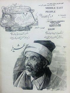 Middle East People, D. Valizadeh - limited printing Persian language publication