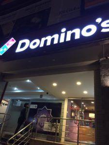 Domino S Pizza Phase 4 Bahria Town Rawalpindi Review In 2020 Dominos Pizza Domino S Pizza Domino