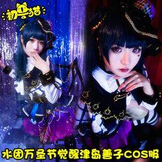 LoveLive Sunshine Tsushima Yoshiko SS Halloween Awakening Cosplay Costume S to XL Dress F #Affiliate