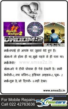 Superb hindi Jokes series. Laugh Invariably