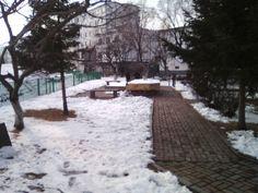 集安的冬季! o(︶︿︶)o