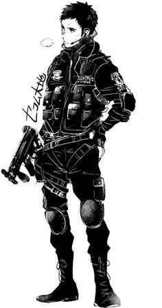 Daichi Military