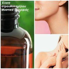Έλαιο στρουθοκάμηλου (σβήσιμο ρυτίδων λαιμού) Health And Beauty, Diy And Crafts, Water Bottle, Soap, Personal Care, Workout, Makeup, Face, Tips