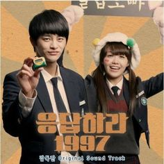 Various Artists - Answer Please 1997 Korean Wave, Korean Music, Korean Drama, Answer Me 1997, Reply 1997, Cheese In The Trap, Seo In Guk, School Reunion, Best Series