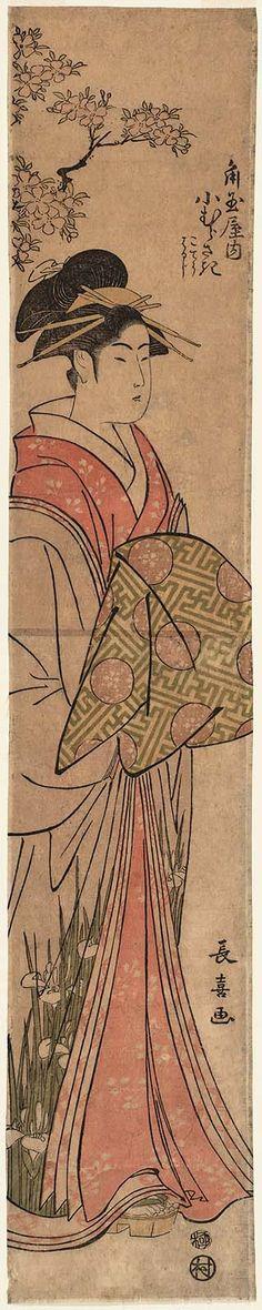 Komurasaki of the Kado-Tamaya, kamuro Kochô and Haruji | Museum of Fine Arts, Boston