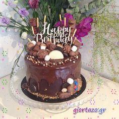 giortazo.gr: Happy Birthday Wishes Cake, Happy 2nd Birthday, Happy Birthday Images, Birthday Treats, Happy Birthday Greetings, Man Birthday, Birthday Cake, Birthday Quotes, 40th Cake