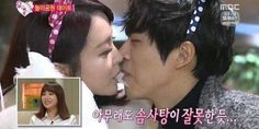 "Hong Jin Young and Nam Goong Min have a cotton candy kiss on ""We Got Married"""