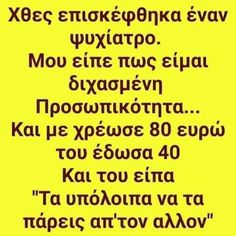 Lol, Minions, Greek, My Love, Funny, Quotes, Humor, Quotations, The Minions