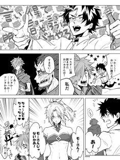 Mordred's unexpected tactic (English) from Fire Emblem Fates Camilla, Fate Stay Night Series, Shirou Emiya, Cute Anime Coupes, Fate Anime Series, Short Comics, Fate Zero, Asuna, Manga Comics