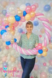 Картинки по запросу каркас для рамки из шаров Balloon Frame, Balloon Columns, Love Balloon, Balloon Wall, Balloon Arch, Balloon Centerpieces, Balloon Decorations, Balloon Ideas, Diy Birthday