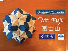 Kusudama Mt.Fuji Tutorial 祝:世界遺産への登録! 富士山(くす玉)の作り方