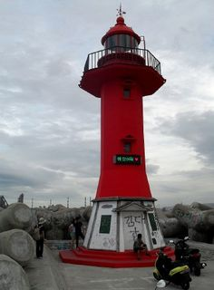 Pohang Old Port East Breakwater Lighthouse
