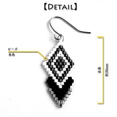 Longinus:lanz 【season1】◆ Seed Bead Earrings, Seed Beads, Beaded Jewelry, Handmade Jewelry, Seed Bead Projects, Peyote Stitch Patterns, Craft Accessories, How To Make Earrings, Bracelets