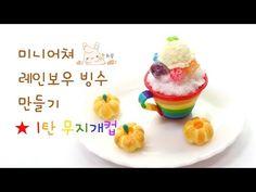 Mini rainbow Bingsu (Shaved Ice Part 1 Cup) clay tutorial