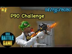 Play Game Online, Online Games, Epic Games, Funny Games, Battle Games, Adventure Games, Strategy Games, I Decided, Car Insurance