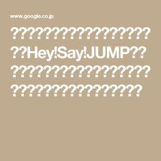 山下智久主演『コード・ブルー』第7話、Hey!Say!JUMP有岡大貴演じる名取の片思い模様にファンから賛否両論!|ジャニーズ研究会