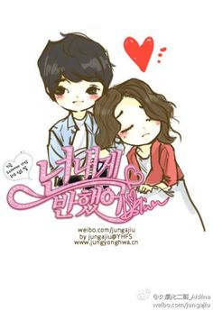 Heartstrings i loved the songs in this drama they are perfect but the ending was a bit unsatisfiying to me Chibi, Lee Min Ho, Kpop, Cheesy Lines, Best Kdrama, Korean Drama Quotes, Korean Phrases, Kang Min Hyuk, Park Shin Hye