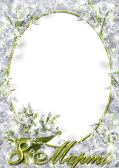 View album on Yandex. Flower Frame, Yandex Disk, Views Album, Flower Prints, Pink Roses, Paper Crafts, Flowers, Beautiful, Frames