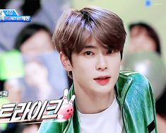 Animated gif about gif in Jaehyun NCT by cloudy ♬♡