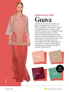 what to wear with GUAVA