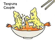 天ぷらカップル