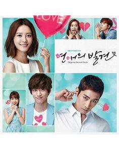 K2POP - 연애의 발견 - O.S.T (KBS 월화 드라마) (FINDING LOVE - O.S.T (KBS DRAMA))
