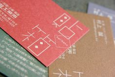 Business Card Japan, Cool Business Cards, Business Card Design, Roll Up Design, Name Card Design, Logos Cards, Bussiness Card, Envelope Design, Card Envelopes