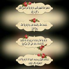 zikir Quran Wallpaper, Islamic Quotes Wallpaper, Islamic Love Quotes, Duaa Islam, Allah Islam, Islam Quran, Islamic Dua, Islamic World, Islamic Images