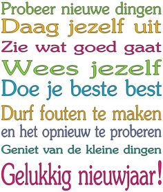 Conceptuele Kunst EdR: Happy New Year! Happy New Year Quotes, Quotes About New Year, Dutch Words, Forever Business, Happy Wishes, Dutch Quotes, Wish Quotes, School Quotes, Marianne Design