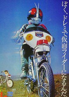 仮面ライダー  子供用自転車CM⁉