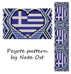 "Instant Download Beading Pattern Peyote Stitch Bracelet ""Flag of Greek"" Seed Bead Cuff"