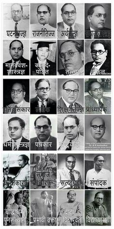 Dr b r ambedkar essays Essay on the biography of Dr.R Ambedkar. Bhimrao Ambedkar was the architect of Indian Constitution. He was born on 14 April 1891 at Mahu near Indore in Madhya. Gernal Knowledge, General Knowledge Facts, Knowledge Quotes, Navratri Quotes, Indian Freedom Fighters, B R Ambedkar, Father Photo, India Facts, Banner Background Images