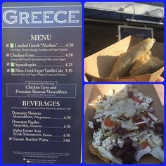 Back to the Epcot International Food and Wine Festival with Greece. We love that they have a vegan option.