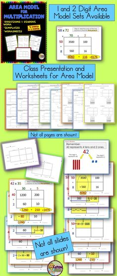 Area Model Multiplication 2 x 1 Digit Guided Notes and Exit Quiz