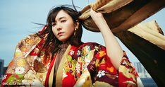 新垣結衣さんを起用したGMOクリック証券の特集ページです。 Photo Poses, Asian Girl, Pin Up, Kimono Top, Girly, Singer, Actresses, Portrait, Stylish