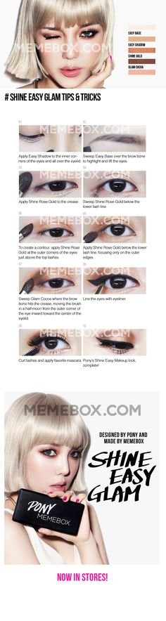 Pony X Memebox Eyeshadow Palette (INTL Shipping) Pony koreanisches Korean Natural Eyebrow Tutorial by Liah Yoo - Korean Makeup Contouring Step By Step, Tutorial Contouring, Eyebrow Tutorial, Korean Eye Makeup, Asian Makeup, Make Up Looks, Glam Makeup Look, Pretty Makeup, Dark Skin Makeup